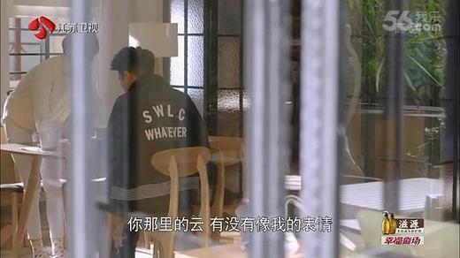 电视剧 柠檬初上 第34集