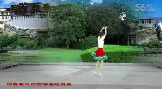 心上的罗加   编舞:饶子龙