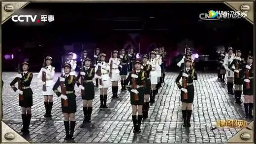 201808 中国女兵抢操