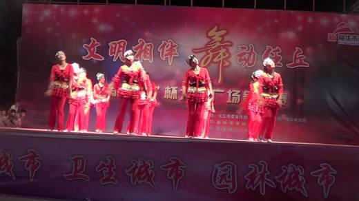 堤东快乐姐妹广场舞火火的姑娘