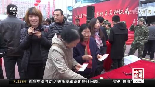 CCTV4报道华诺联动公司3D VR 消防系列产品