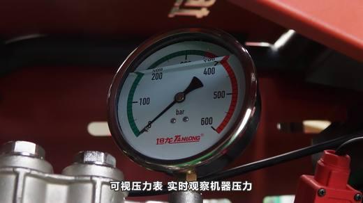 坦龙电动高压清洗机T35 21E效果视频