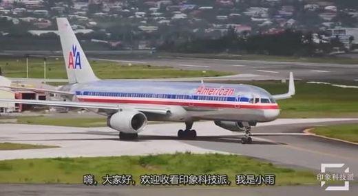 飞行器飞碟式 印象科技派  电白陈广锋收藏