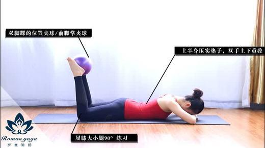 深圳最好的瑜伽培训机构【罗曼瑜伽】