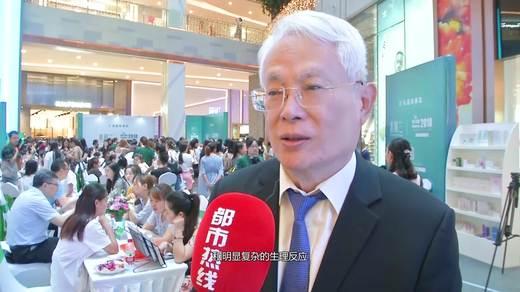禾葡兰美丽中国行线下面诊(西安站)   陕西电视台报道