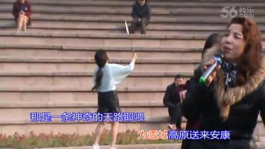 """《天路》九山公园广场""""快闪""""演出"""