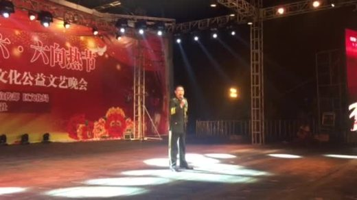 邹昌龙演唱《拉住妈妈的手》山西演出