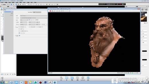 17.3Dmaya 模型预渲染二丨MAYA教学丨3D建模丨王氏教育集团