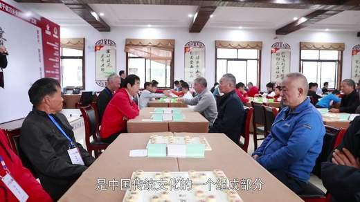 2018全国业余棋王赛—朝气蓬勃的2018