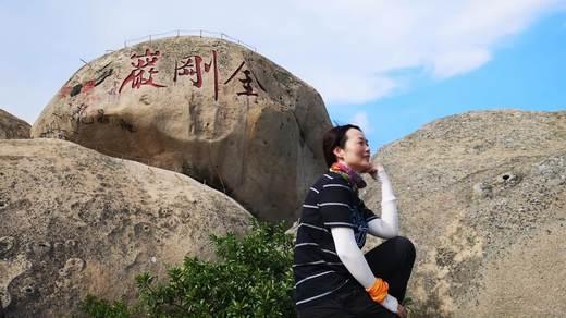 20180923龙坑山穿越金刚岩