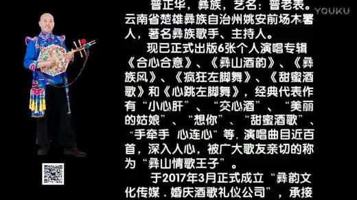 雲南【東華影視網】楚雄东华南华大过口中山三街牟定左脚舞片头