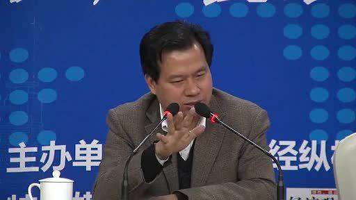 李佐军《宏观经济形势分析与预测》助理贾京峰