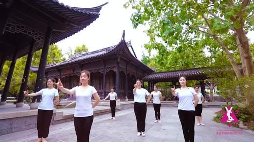 园博园舞蹈 初夏雨后   外景舞蹈视频