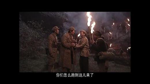 《长征》中的毛泽东(一)