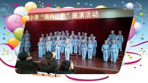 明徳小学唱响红歌展演活动11