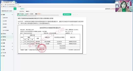 服务业会计流程_服务业如何建账_中介服务业会计科目