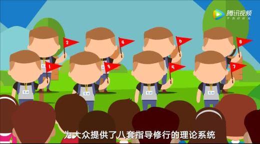 微视频:汉传佛教八大宗派是哪八宗?