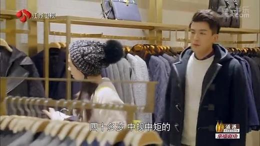 电视剧 柠檬初上 第30集
