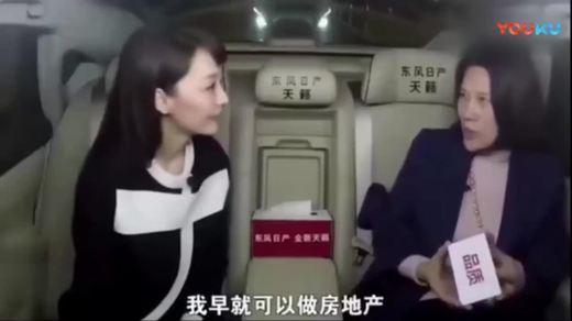 董明珠被免职后, 王健林第一个站出来帮她, 王总 不多, 也就5个亿