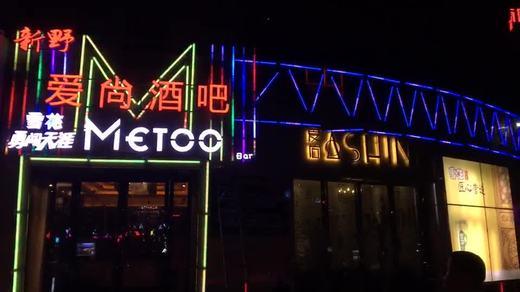 中山市明可照明:完美亮灯