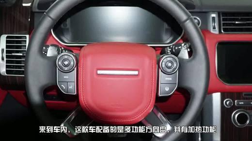 17款欧版路虎创世汽油版短轴 825W高级音响 奢华配置