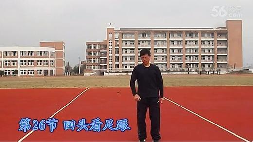 66节回春医疗保健操(口令新版)