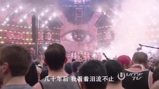 许飞   父亲写的散文诗 v2 东乡孤楼独饮 Remix