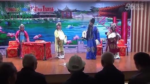 淮剧珍珠塔 四  宝应公园淮剧票友 宝应淮迷老蔡