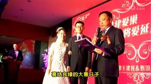 5 结婚典礼 摄像 张展久