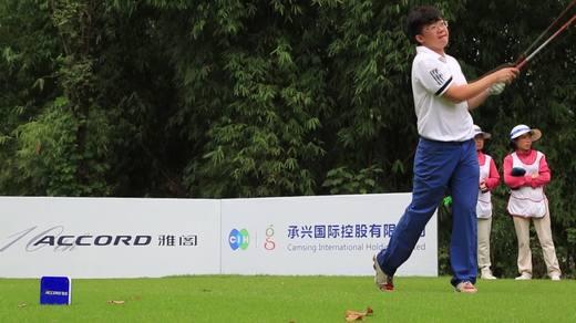 雅阁杯·2018中国高尔夫球业余公开赛重庆站落幕