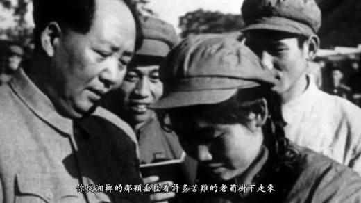 人民万岁纪念中国共产党97周年