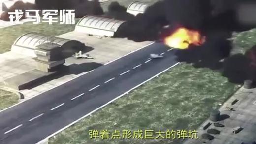 """高速公路可起降战斗机,中国空军隐藏了多少""""军用机场""""?"""