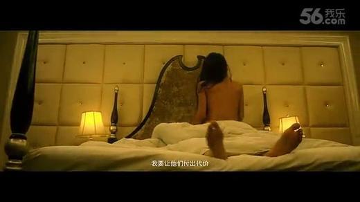 导演宋彦承电影作品 艳·欲 预告片