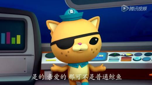 中文海底小纵队09