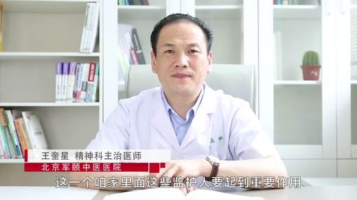 北京抑郁医院:如何增强抑郁症患者的自信心