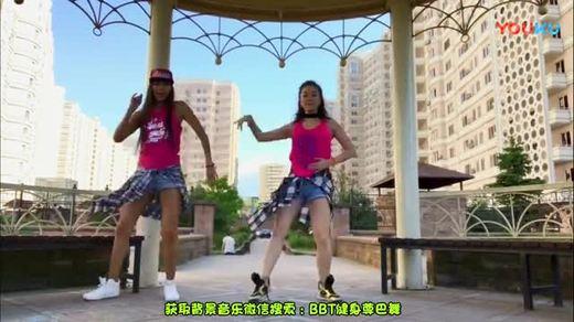 两姐妹大跳简单时尚的Zumba, 舞出气质, 舞出好身材 _标清