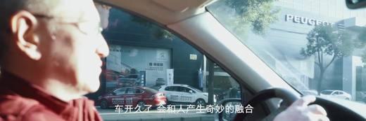 中国汽车改装第一品牌,车之宝介绍