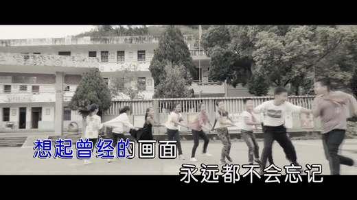 邓子辰 老同学 原版 红日蓝月KTV推介