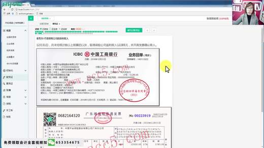 小汽车增值税抵扣_汽车会计培训收多少钱_汽车4s点会计做账流程