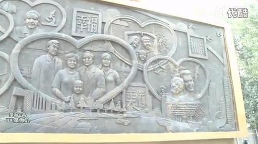 【中国梦 赶考行】