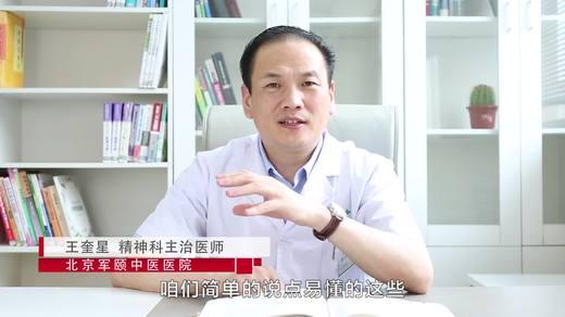 北京治抑郁的医院:抑郁症有哪些表现