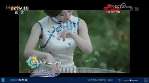 梦里桃源 吴碧霞演唱