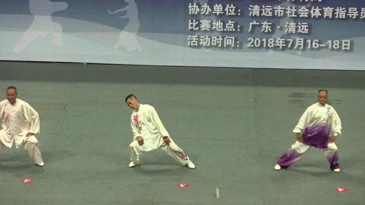 广东省健身气功站点联赛个人赛 喜清 八段锦