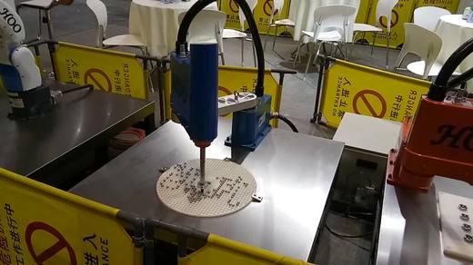 四轴抓取机器人 装配机器人 组装机器人
