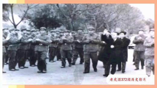 原42军124师老虎团372团历史影片上集B