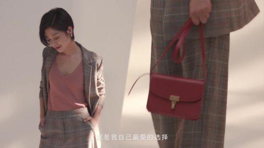 王真儿携手Lily商务时装演绎职场着装图鉴