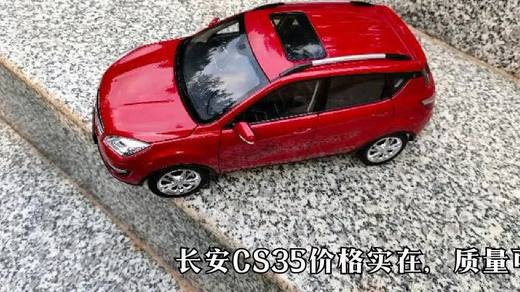 【浏阳润锦】CS35价格实在,质量可靠!