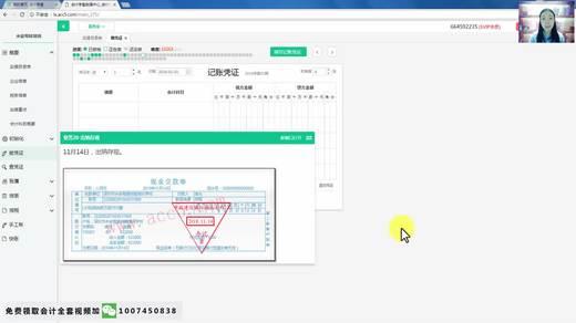 出纳的实习报告_出纳需要会计证吗_免费的出纳记账软件