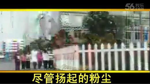 《粉笔私语》ok版安然制作  名家名篇   教师节特别奉献...