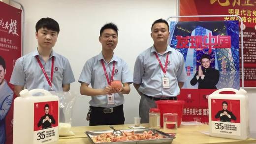 酿酒技术:酿酒设备发酵桃子酒技术—唐三镜胡星杰